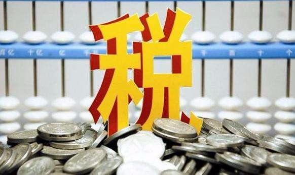 烟叶税法、船舶吨税法明年7月施行